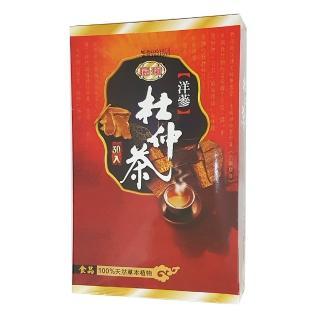 【展瑄】杜仲茶(4g*30包)