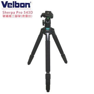 【Velbon】Sherpa Pro 543D 碳纖維三腳架-含雲台(公司貨)
