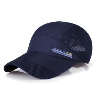 【活力揚邑】防曬輕薄涼感吸濕排汗透氣速乾棒球帽鴨舌帽-活力深藍