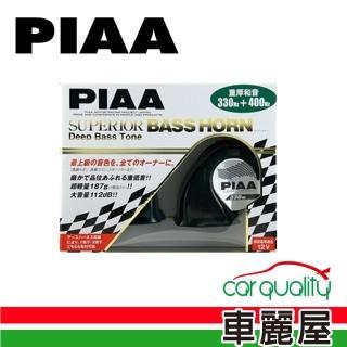 【日本PIAA】HO9 黑色汽車喇叭 雙端子(330-400HZ)