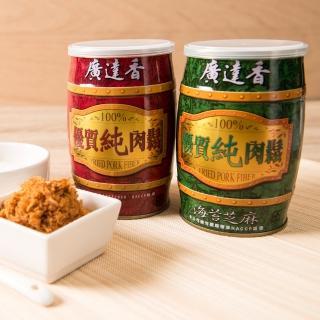 【廣達香】優質純肉鬆-原味(肉鬆)x2入