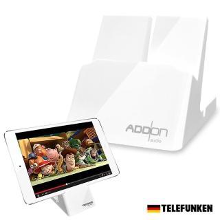 【TELEFUNKEN iStay】手機平板支撐座 For iphone/ipad/各機型