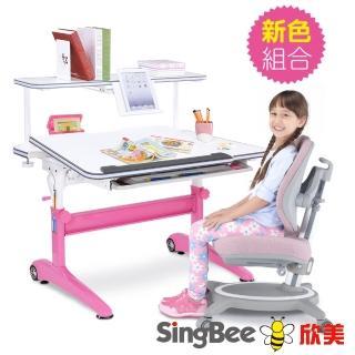 【SingBee欣美】酷炫L桌+上層書架+132雙背椅(草原綠/淺芋粉/丹寧藍)