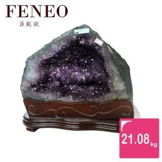 【菲鈮歐】開運招財天然巴西紫晶洞 21.08kg(39-12)