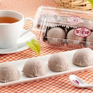 【基隆連珍】芋泥球10盒