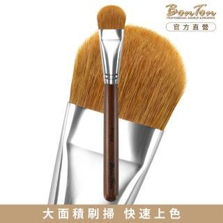 【BonTon】頂級原木系列 眼影刷/XL RTQ32 100%貂毛