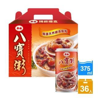 【泰山】八寶粥375g禮盒(12入X3盒)  泰山