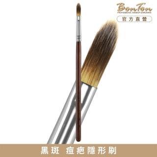 【BonTon】原木系列 點狀遮瑕刷 RT008 三色纖維直毛