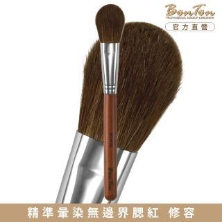 【BonTon】原木系列 扁腮紅刷 RTW02 高級小馬毛