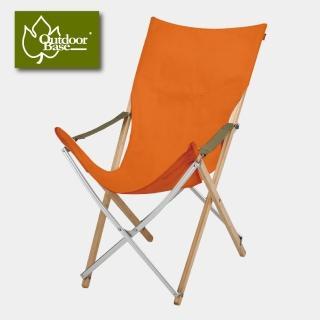 【Outdoorbase】大和高背竹材椅 桔  25186(摺疊椅 導演椅 非snow peak)