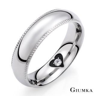 【GIUMKA】情侶對戒  攜手共進 珠寶白鋼鋯石情人戒指  單個價格 MR03051-1(銀色)