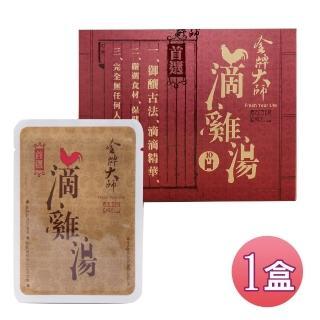 【金牌大師 滴雞精】1 盒入(CP值高 金牌大師 滴雞精)