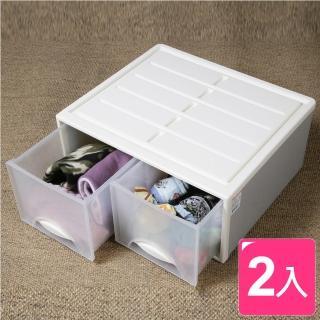 【真心良品】霧島雙抽收納整理箱32L(2入)