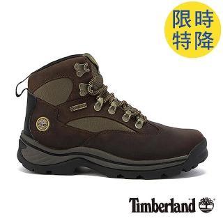 【Timberland】女款深咖啡防水厚底中筒鞋