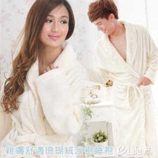 【E-Life】親膚舒適珊瑚絨浴袍睡袍(浴袍 睡袍)