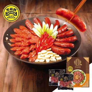 【黑橋牌】二斤黑豬肉香腸禮盒(★黑橋黑豬肉香腸送禮大方又美味★)