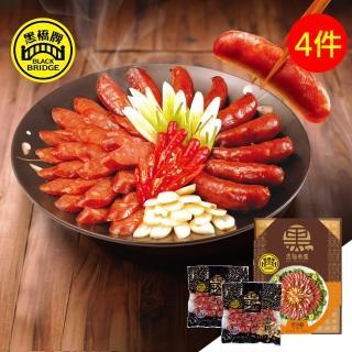 【黑橋牌】二斤黑豬肉香腸禮盒  4件組(★黑橋黑豬肉香腸送禮大方又美味★)