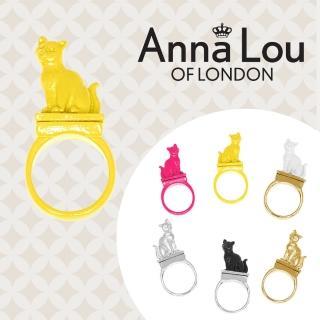 【Anna Lou Of London】倫敦品牌 立體貓咪戒指 黃色(絕版品 售完不補)