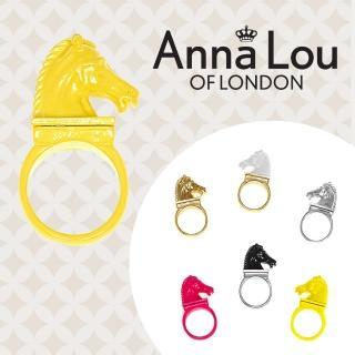 【Anna Lou Of London】倫敦品牌 立體小馬戒指 黃色(絕版品 售完不補)