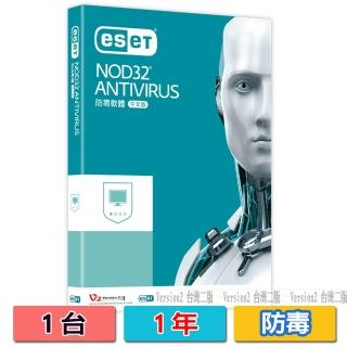 【ESET NOD32】Antivirus(單機1年版)