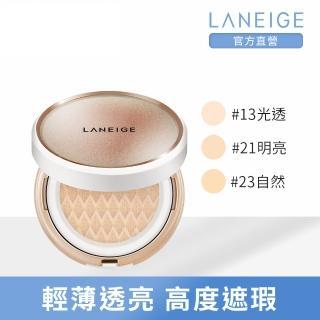 【LANEIGE蘭芝】超緊顏光潤氣墊粉霜