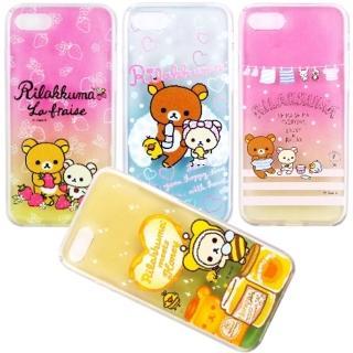 【Rilakkuma 拉拉熊】iPhone 7 彩繪漸層保護軟套(4.7吋)
