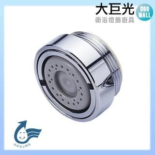 【大巨光】臉盆水龍頭配件(TAP-00510003)