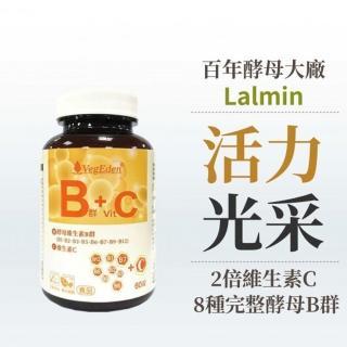 【光量生技】機能酵母錠維生素B群+維生素C60錠(2罐入)