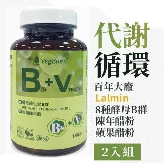 【光量生技】機能酵母錠-維生素B群+陳年醋 180錠(2罐入)