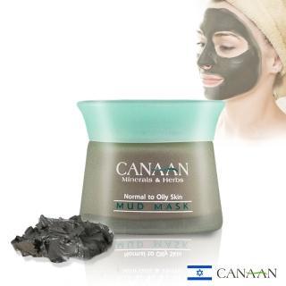 【以色列CANAAN】死海礦物活膚海泥面膜50ml