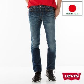 【Levis】511修身窄管丹寧牛仔褲 / 獨特水洗 / 低調破壞 / MIJ