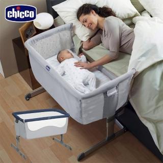 【chicco】Next 2 Me多功能移動舒適嬰兒床-4色