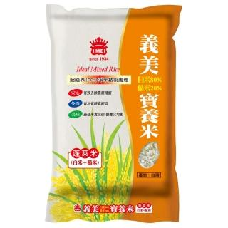 【義美】義美 蓬萊養米(1500g/包)