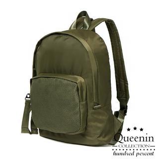 【DF Queenin日韓】韓版輕質尼龍MA-1系列後背包(共3色)