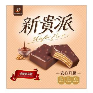【宏亞食品】77新貴派花生(18入)