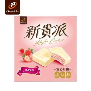 【宏亞食品】77新貴派草莓(18入)