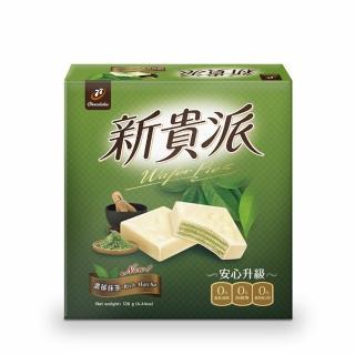 【宏亞食品】77新貴派綠茶