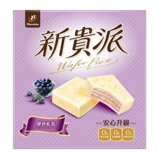 【宏亞食品】77新貴派藍莓(18入)