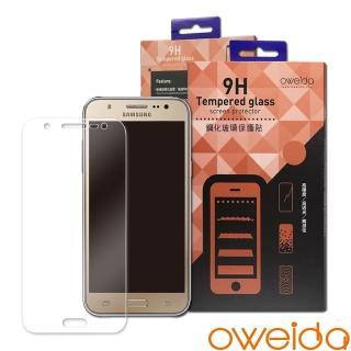 【oweida】Samsung  Galaxy J5 鋼化玻璃保護貼(2016)