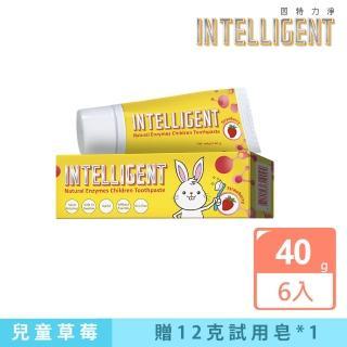 【因特力淨】兒童酵素牙膏(40g  草莓優格*6入-贈愛草學12克試用皂)