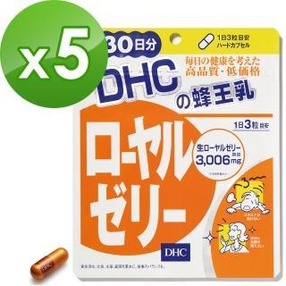 【DHC】蜂王乳 x 5