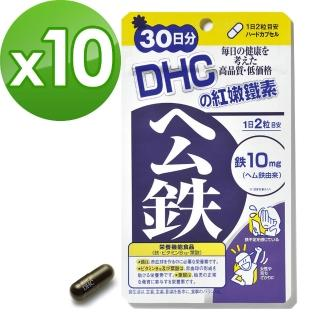【DHC】紅嫩鐵素(30日份) x 10