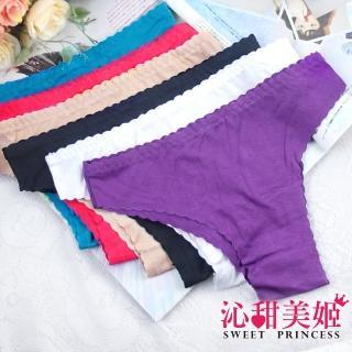 【沁甜美姬】性感丁字褲-6色 馬卡龍百搭單色 棉質情趣系(療癒傾心)