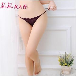 【BoBo女人香】法式典雅刺繡蕾絲性感內褲-低腰丁字褲-C231-5(丁香紫)