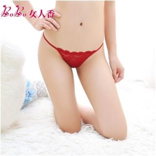 【BoBo女人香】法式典雅刺繡蕾絲性感內褲-低腰丁字褲-C231-5(甜心紅)