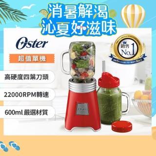【美國OSTER】Ball Mason Jar隨鮮瓶果汁機(紅)