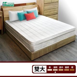 【IHouse】舒柔透氣乳膠三線獨立筒床墊(雙人加大)