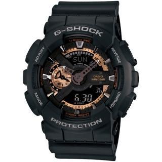 【CASIO】G-SHOCK玫瑰金齒輪概念錶(GA-110RG-1)