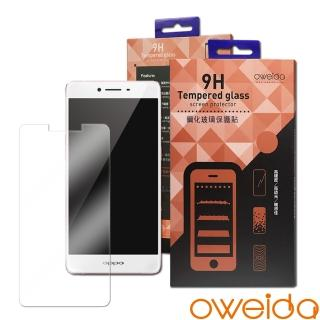 【oweida】OPPO R7S 鋼化玻璃保護貼