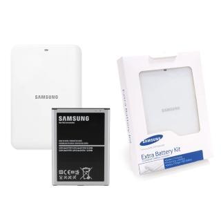 【SAMSUNG】GALAXY Mega6.3 i9200 原廠電池+電池座充組(韓版盒裝)